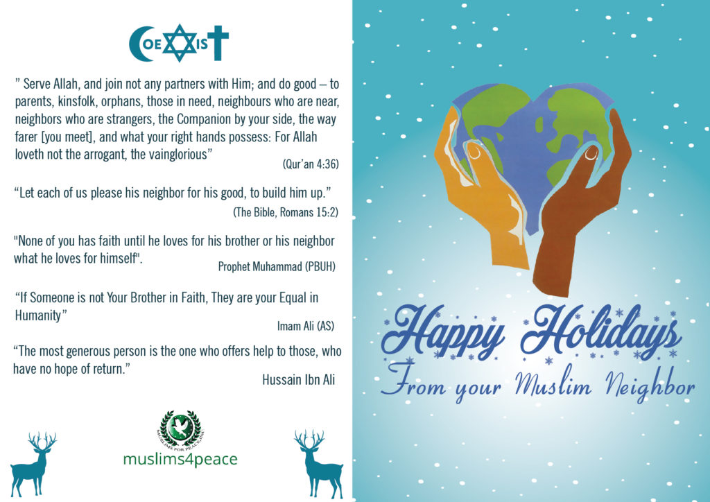merry-christmas_front-page_muslim4peace-01