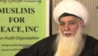 what-commonalities-do-sufis-have-with-shiaism-300x300
