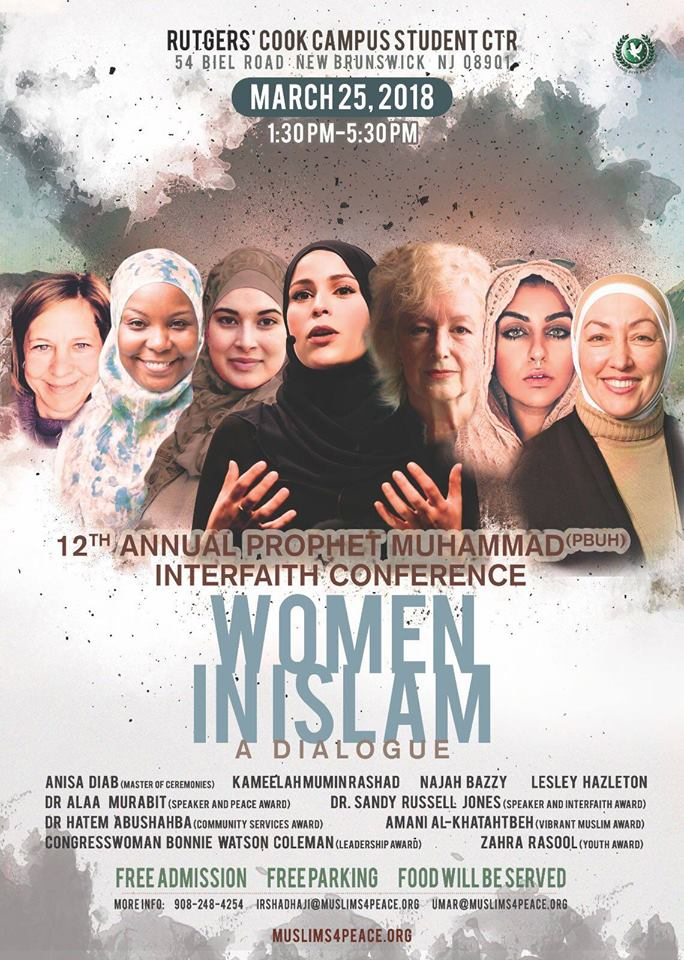 muslim women in interfaith relatinships The verse forbids marriage of muslim women with a kafir (infidel)  or the  complex tribal relationship would demand the man to migrate to the woman's  tribe.